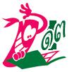 บ้านไผ่ หมู่ที่ 13 ตำบลไผ่ อำเภอรัตนบุรี จังหวัดสุรินทร์