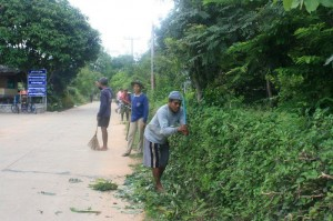 พัฒนาบริบทหมู่บ้าน