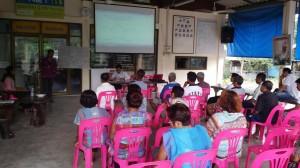 ประชุมติดตามสารสนเทศชุมชน